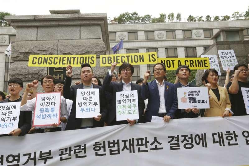 2018年6月28日,支持良心逃役者的民眾在南韓憲法法院外集會,呼籲政府為良心逃役者提供服兵役的替代方案。(AP)