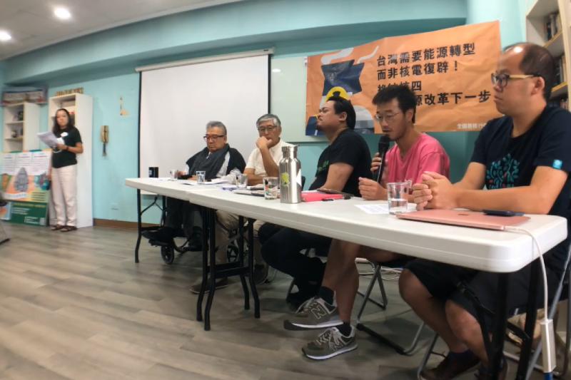 綠色公民行動聯盟29日召開記者會,批評前總統馬英九散佈謠言、影響能源政策。(截圖自綠色公民行動聯盟臉書)