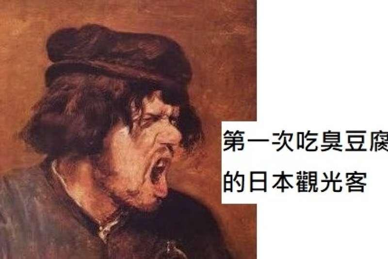 日本推特上持續流行用名畫詮釋各種生活情景,其中「看名畫學台灣」系列,台日網友接力惡搞,笑翻網友。(圖/截自twitter,編輯合成)