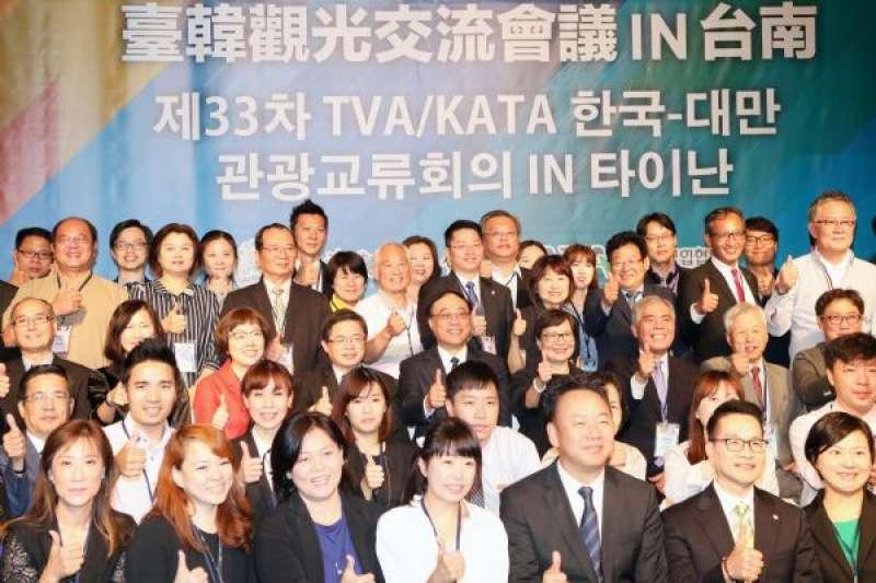 第33屆台韓觀光交流會議6月27至29日在台南召開,今(28)日於晶英酒店舉辦開幕式。(圖/台南市政府提供)