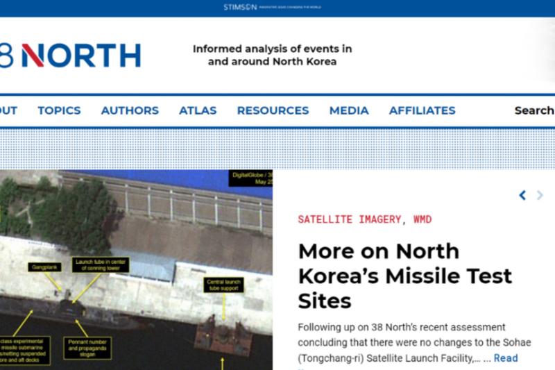 美國網站「三八度線以北」(38 North)網頁。