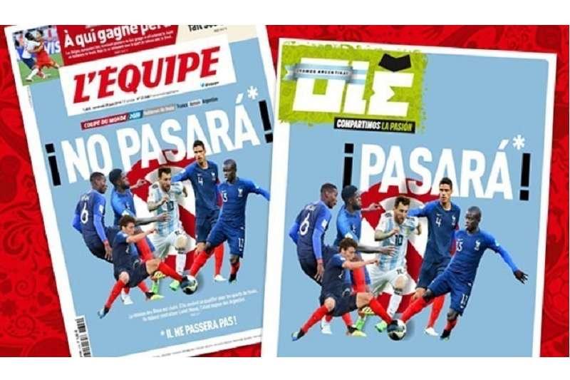 最新一期法國《足球隊》雜誌(左)做了不讓梅西傳球的封面,阿根廷《號角報》做了梅西能傳球的照片回應法國媒體。(截圖自《號角報》網站)