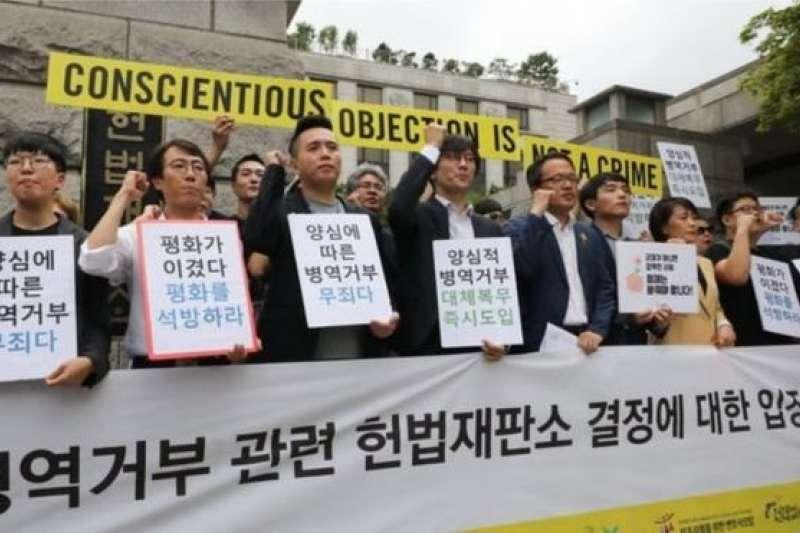 國際特赦等非政府組織在韓國憲法法庭外集會示威,要求韓國政府引進替代役(BBC中文網)
