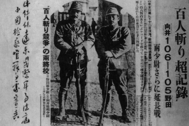 南京大屠殺之百人斬比賽日文報導。(取自網路)