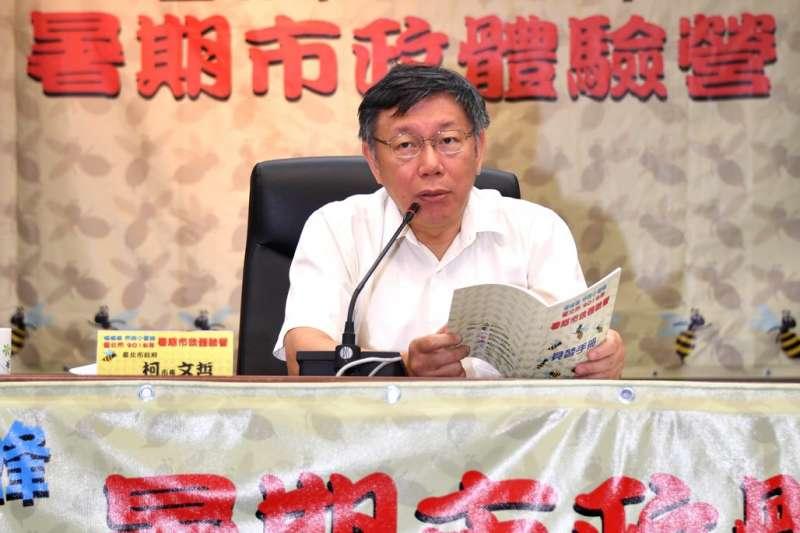 20180702,嗡嗡嗡暑期市政體驗營,柯文哲盼北市有更多創意與活力。(圖片提供,台北市政府)