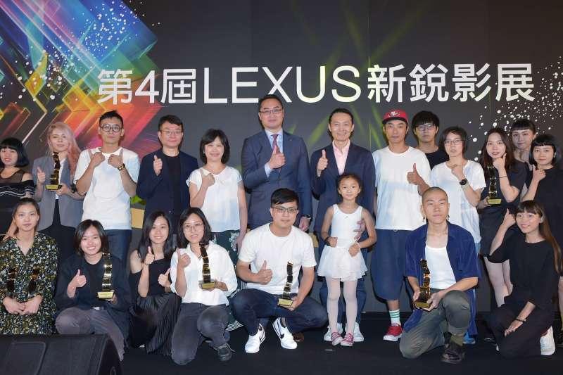 第四屆 LEXUS新銳影展頒獎典禮得獎名單出爐,圖為各獎項得主大合照(圖/LEXUS提供)