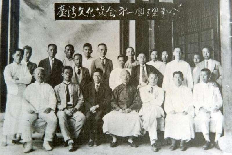 台灣文化協會主要由台灣知識分子所組成,致力於鬆動日本殖民對本土文化教育的壓制,以巡迴演講、戲劇演出等方式啟蒙群眾,欲重建台灣自身的歷史文化。(取自wiki)
