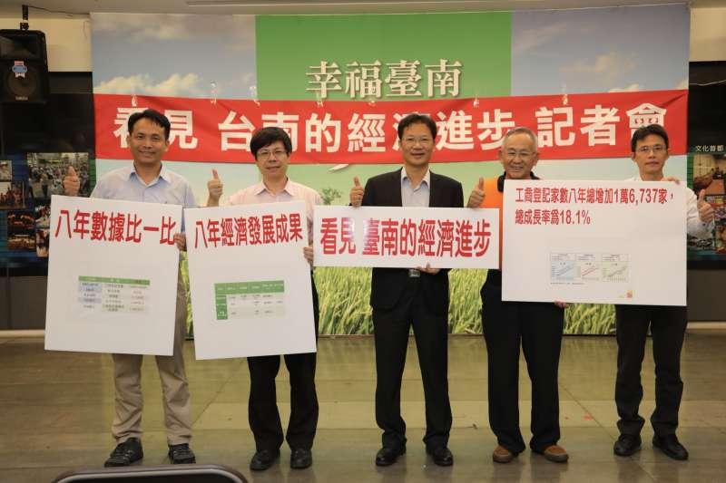 20180704-台南市府日前召開記者會向民眾展示及說明市政成效。(台南市政府經濟發展局提供)