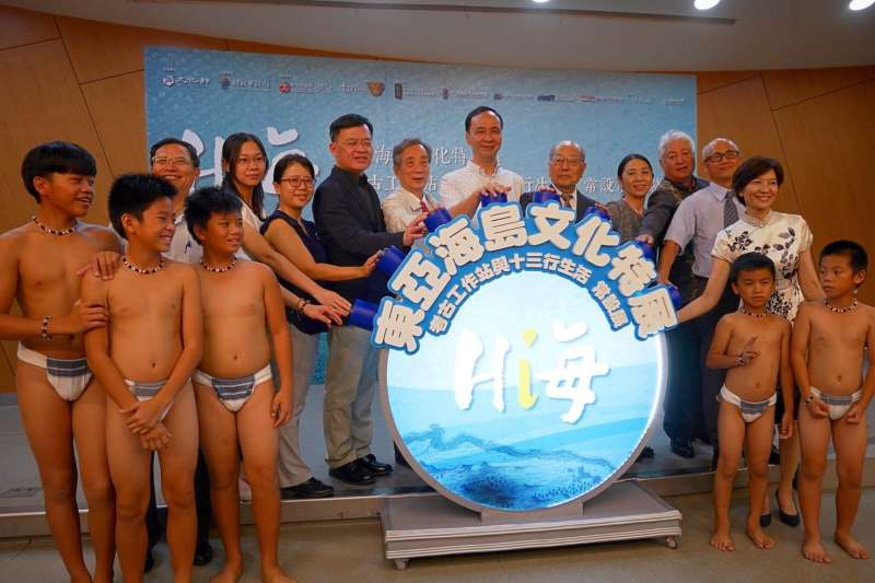 「東亞海島文化特展」邀集臺灣與日本共八家博物館共同合作,邀請大家趁著暑假到十三行逛逛,近距離欣賞海洋文化的精采。(圖/十三行博館提供)