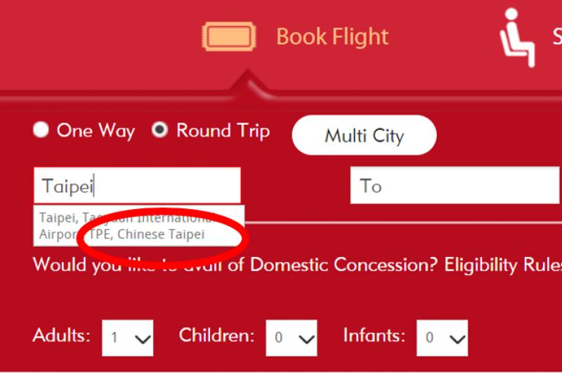 20180705-印度航空近日將網頁的「台灣」名稱改為「中華台北」。(截圖自印度航空官網)