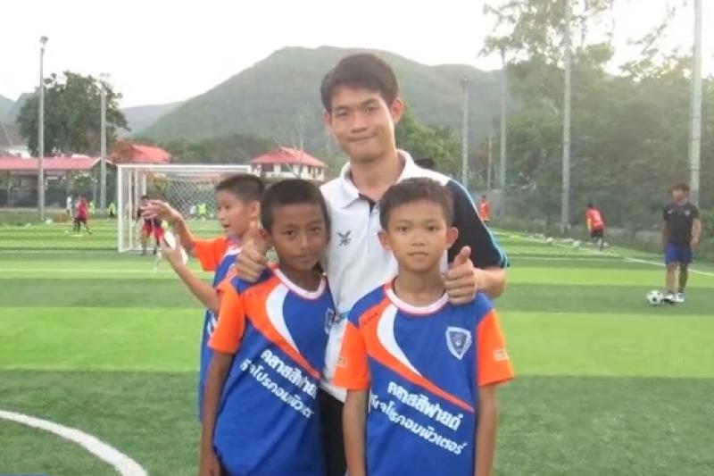 泰國清萊府青少年足球隊的教練艾卡波與足球隊員感情很好。(截自YouTube)