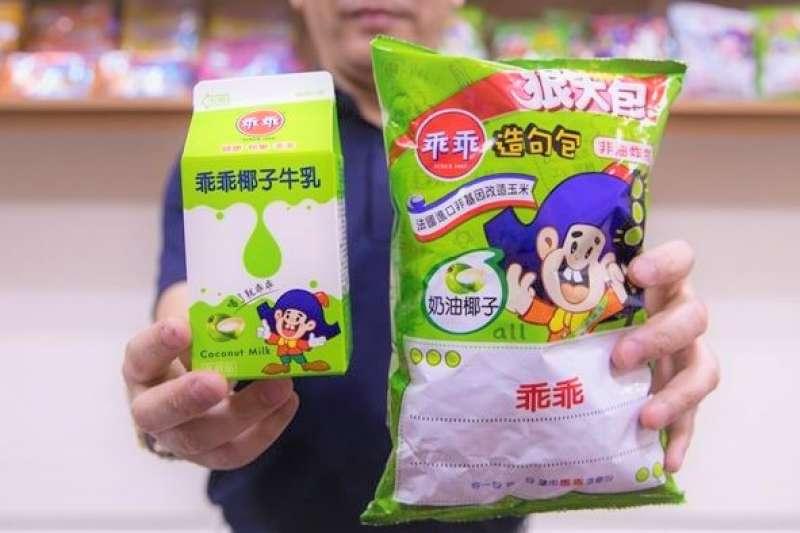 乖乖自西元1974年成立至今,旗下的經典產品已是台灣人的集體回憶。(圖/食力提供)