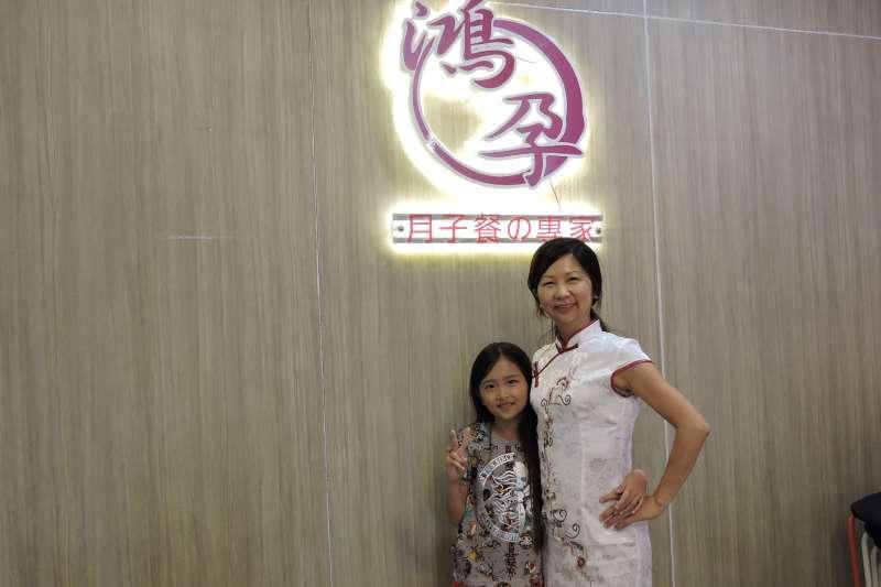 鴻孕月子餐創辦人廖沛禎有四個孩子,深知產後坐月子對產婦的重要性(圖/鴻孕月子餐提供)
