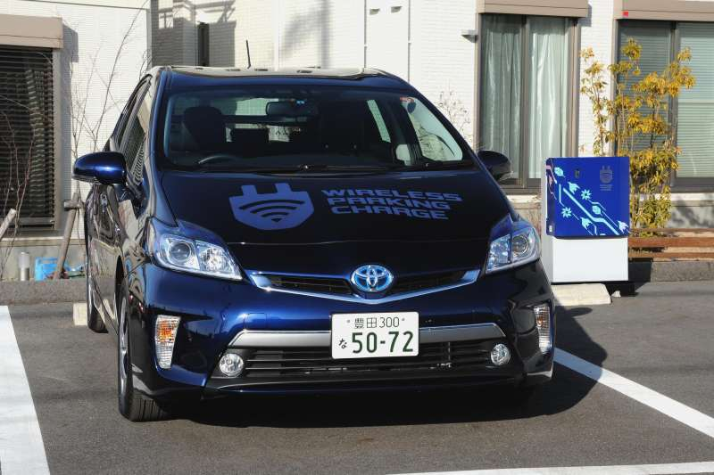 Toyota的無線充電概念車。(Toyota官網)