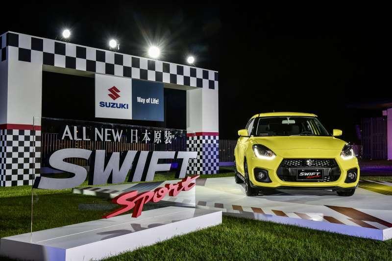 日本原裝 SUZUKI Swift Sport 於2018年7月5日正式在台發表(圖/SUZUKI提供)