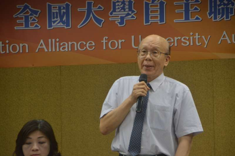 20180706-國立台灣大學前校長李嗣涔(6日)出席全國大學自主聯盟記者會擔任主席。(曾定嘉攝)