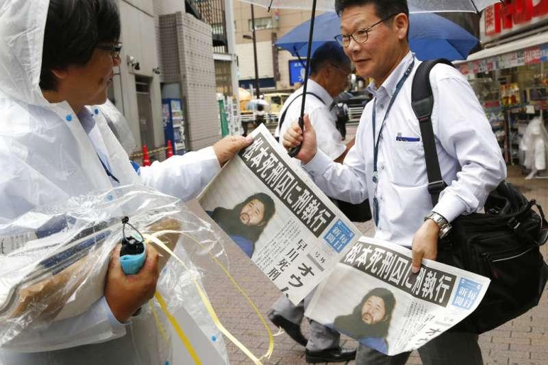 麻原彰晃6日傳出已遭執行死刑完畢,日本媒體在街頭發送快報。(美聯社)