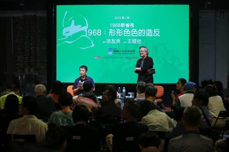 20180707-前纽约The New School駐校學者徐友漁(左)、上報董事長王健壯7日出席「思沙龍 1968:形形色色的造反」講座。(顏麟宇攝)