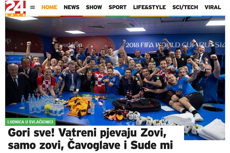 克羅埃西亞最大網站頭版頭。(截圖自24sata網站)
