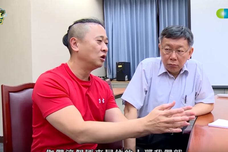 而今年首次增列的「熱門跨界合作影片」中,仍由「木曜4超玩」與台北市長柯文哲合作的《一日市長幕僚》拿下。(資料照,取自《木曜4超玩》節目截圖)