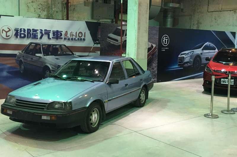 裕隆集團受邀提供飛羚101與納智捷參展,作為「行」產業代表(圖/裕隆汽車提供)