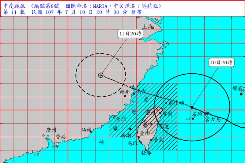 20180710_瑪莉亞颱風動態圖,20:30發布。(翻攝氣象局官網)
