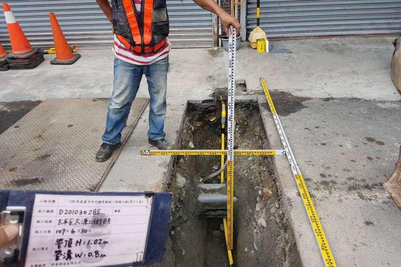 台中市建置3D管線資料,可有效掌握老舊管線分布情形,方便管理道路開挖情形。(圖/台中市政府提供)