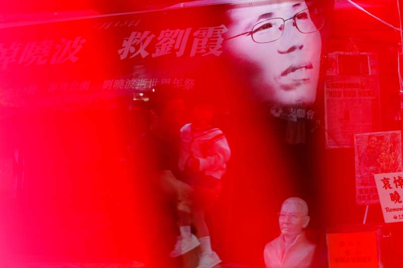 香港街頭聲援劉霞的布條,上頭寫著「救救劉霞」。(美聯社)