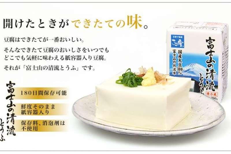 日本厚勞省近日宣布開放國內販賣常溫保存的豆腐。(翻攝さとの雪食品)
