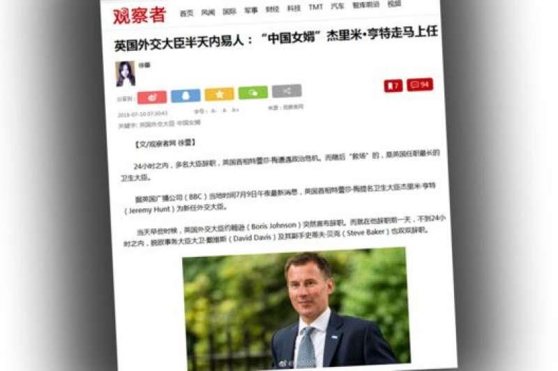 中國女婿亨特走馬上任。(BBC中文網)
