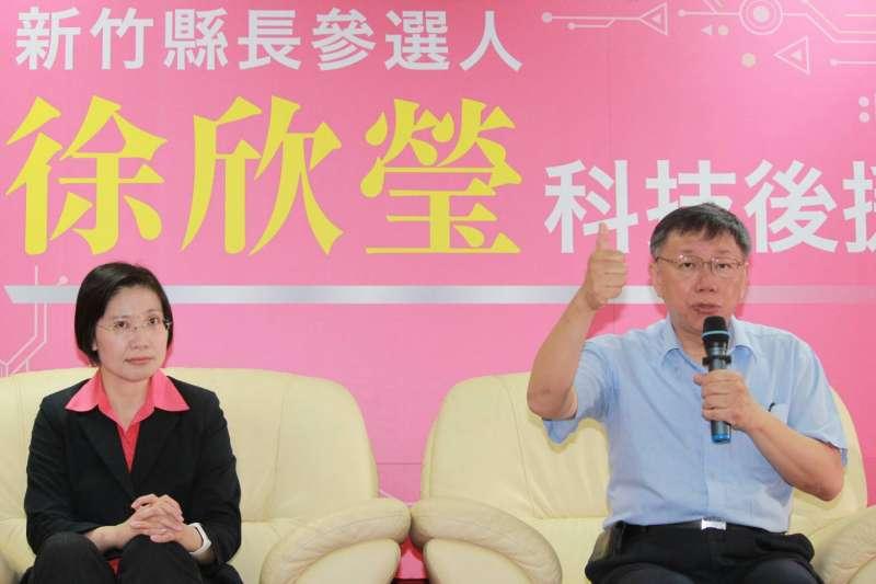 為徐欣瑩站台   柯文哲:政治不困難,找個比較正常的人來就就可以-風傳媒