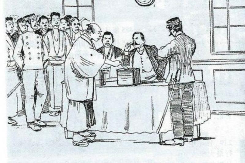 這是描寫1890年(明治23年)7月1日,《大日本帝國憲法》公佈後,日本舉行第一次投票時投票所的場景。(作者賈忠偉提供)