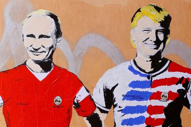 近期的美俄關係不太能讓人樂觀。(BBC中文網)