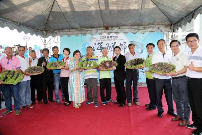 2018台南七股海鮮節14日於七股六孔碼頭盛大開幕。(圖/台南市政府提供)