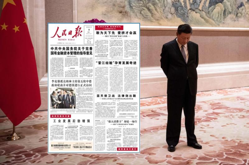 《人民日報》頭版完全看到習近平的照片與姓名,引發外媒高度關注。