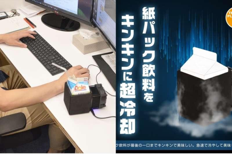 日本推杯架式飲料冷卻器,每口能都冰涼暢快。(圖/翻攝自 Thanko,智慧機器人網提供)
