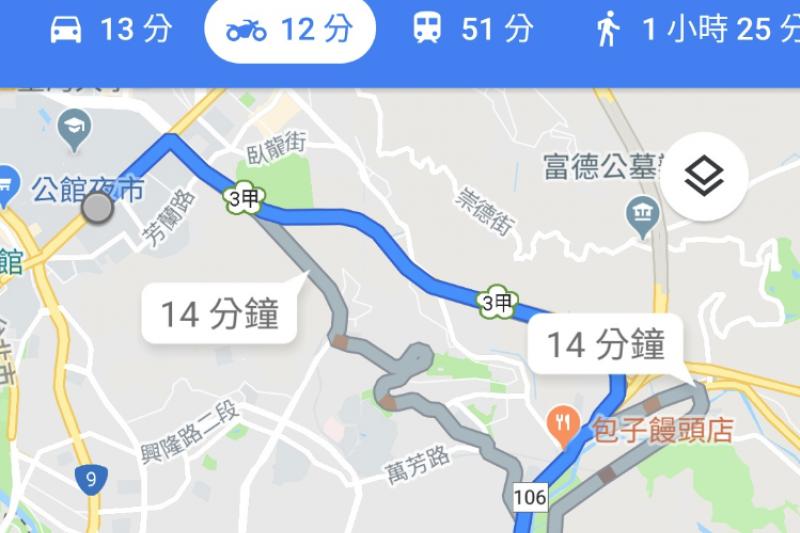 Google 地圖推出的機車導航,仍舊會將機車導航至國道上,機車族使用可得多加注意。(圖/翻攝自 Google 地圖)