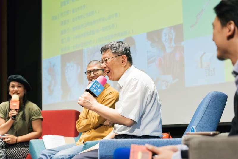 邁入第20屆的台北藝術節,於17日晚間舉辦「展演藝術老實樹」論壇,邀集4位致力將作品帶到城市各角落的創作者,與台北市長柯文哲對談。(台北表演藝術中心提供)