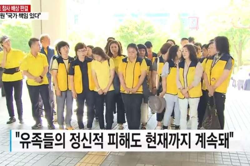 南韓首爾中央地方法院19日裁定,國家和世越號所屬的船務公司清海鎮海運公司,需向每位罹難者賠償2億韓元(約新台幣584萬)。(翻攝影片)
