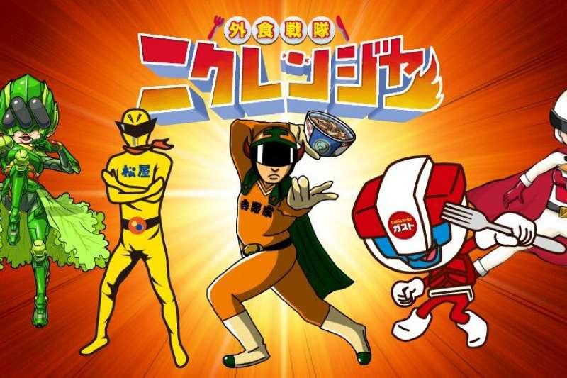 日本吉野家與其他日大連鎖餐廳組成了「外食戰隊」。(取自日本吉野家推特)