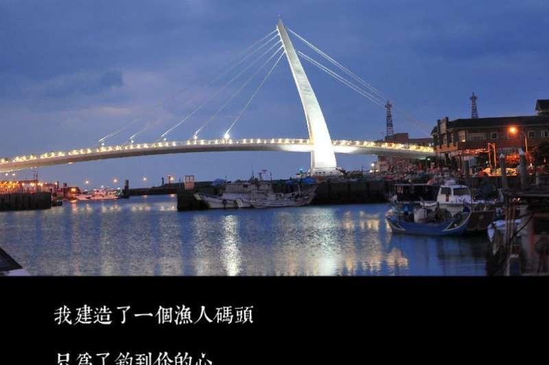 蘇貞昌政績告白語錄。淡水漁人碼頭。(取自蘇貞昌臉書)
