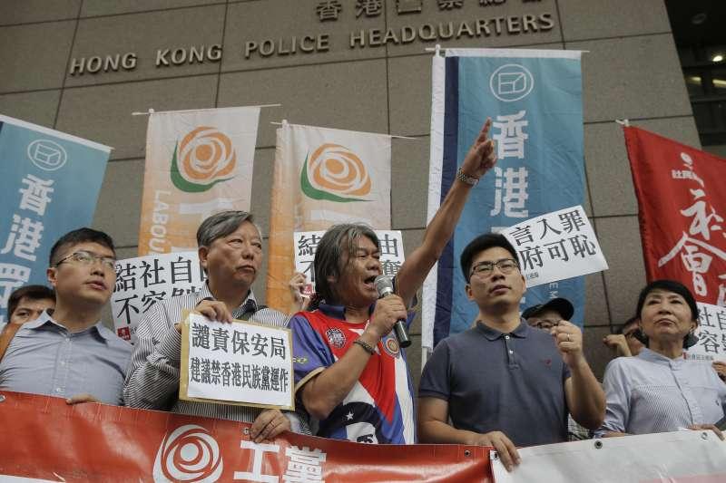 香港民間人權陣線發起示威遊行,反對港府計畫以維護國家安全理由取締「香港民族黨」。(AP)