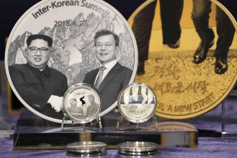 南韓總統文在寅與北韓領導人金正恩2018年4月板門店峰會開啟東北亞局勢轉變契機(AP)