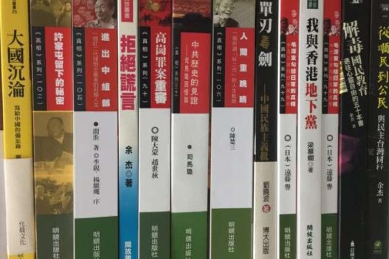 森記陳列的政治書。(BBC中文網)