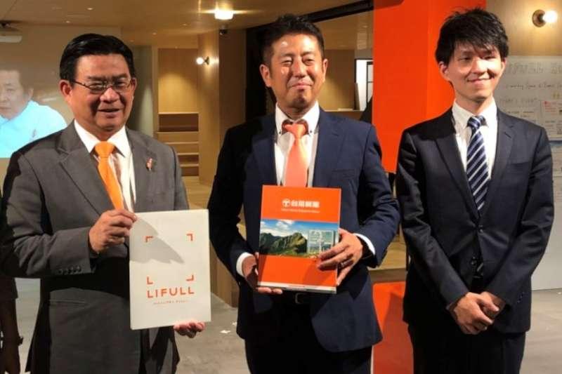 台灣房屋集團和日本LIFULL合作。(圖/台灣房屋提供)