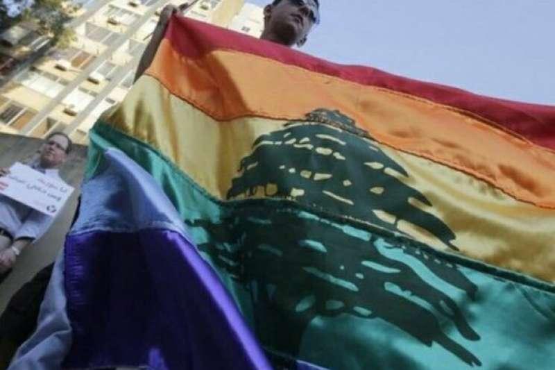 黎巴嫩上訴法院首次判決,同性性行為不違法(翻攝網路)