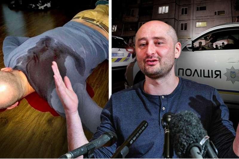 假暗殺現場,裝死的阿爾卡季·巴布臣科背上是豬血。右為巴布琴科「復活」後在記者會上亮相。(BBC中文網)