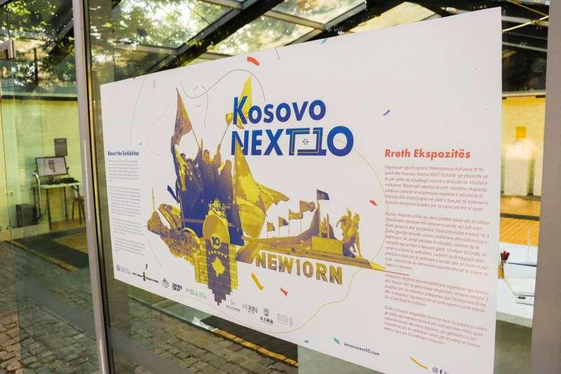 科索沃未來展:台灣設計師林浩翔設計的展覽主視覺(林浩翔、侯思妤提供)