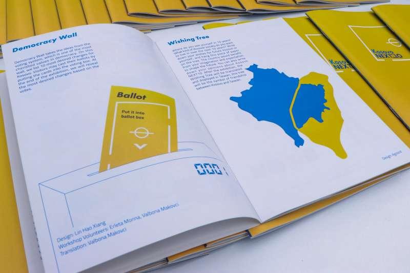 科索沃未來展:台灣設計師林浩翔設計的展覽手冊(林浩翔、侯思妤提供)