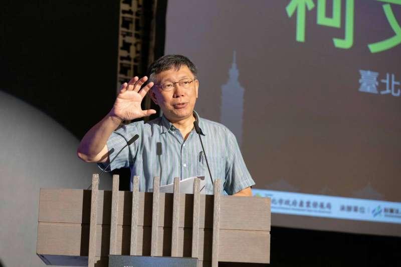 台北市長柯文哲26日上午出席2018邁向循環城市首都願景國際論壇活動。(北市府提供)